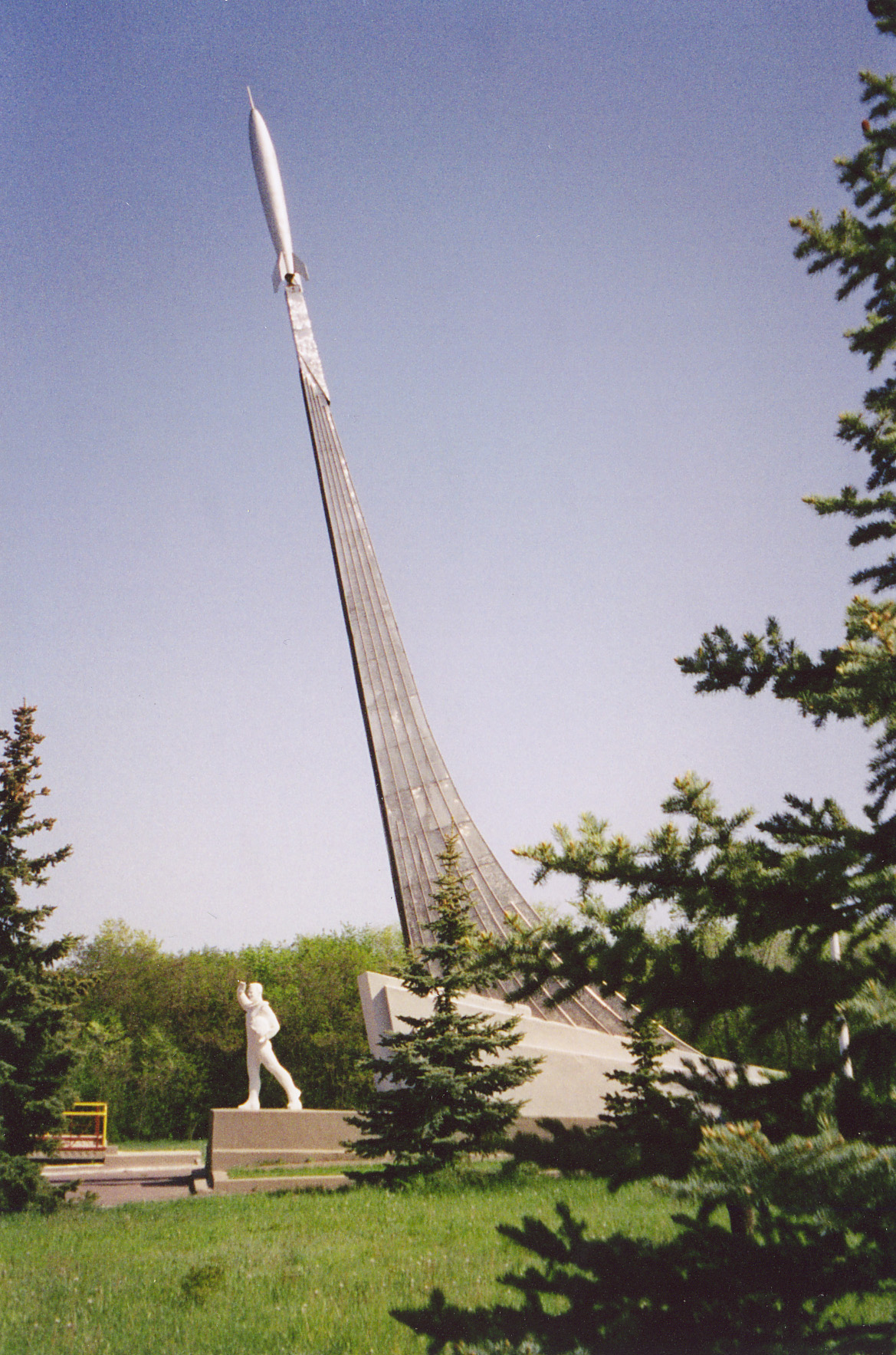 Gagarinland